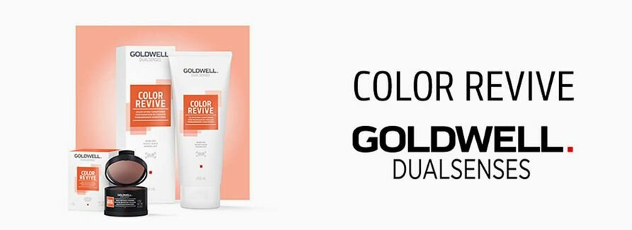 Goldwell Dualsenses Color Revive